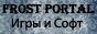 Frost Portal